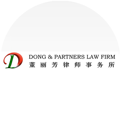 Studio Legale Dong & Partners